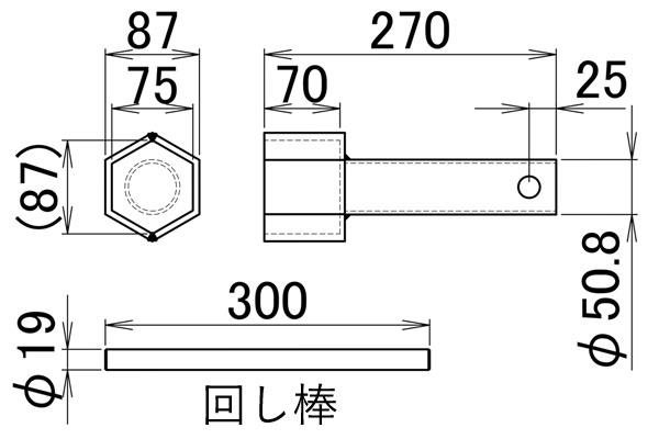 50A(2インチ)用ヒーターレンチ