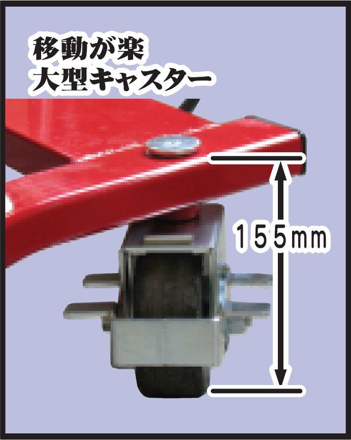 ADT48α型後輪