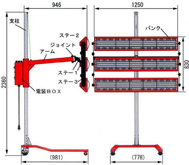 ADT51α型ヒーター