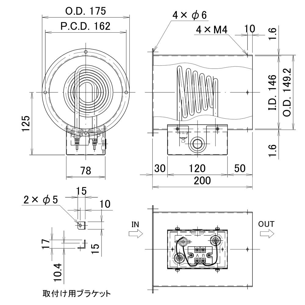 図1 ミニダクトヒーター三面図
