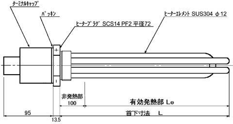 図2 GAA5型ヒーター外形寸法