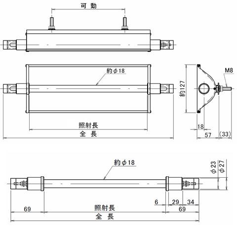 反射笠付き IRI型ヒーター
