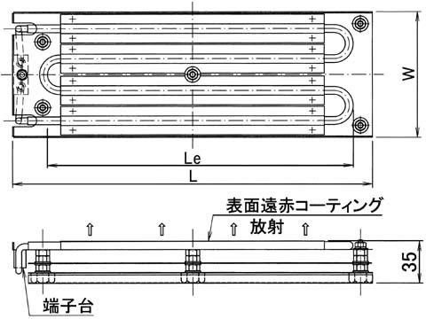 IRP3W型ヒーター 真空乾燥用ヒーター