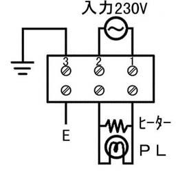 PAS端子実体配線図