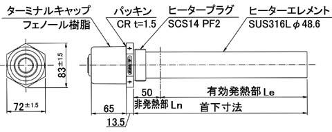 図1 GT5型ヒーター 外形図