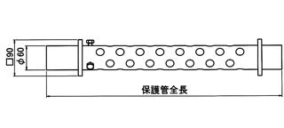 図2 塩ビ製石英保護管(特注品)