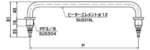 図2 LI型ヒーター外形図