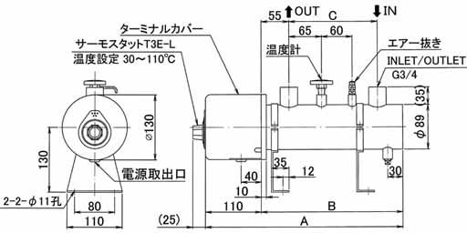 図1 オイルプレヒーターの外形図