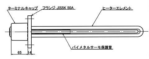 PL5型バイメタルサーモ付フランジヒーター