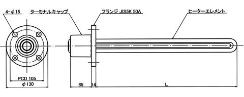 図1 PL5/PLK5型 外形図