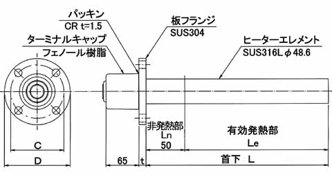 図1 PLT5型ヒーター 外形図