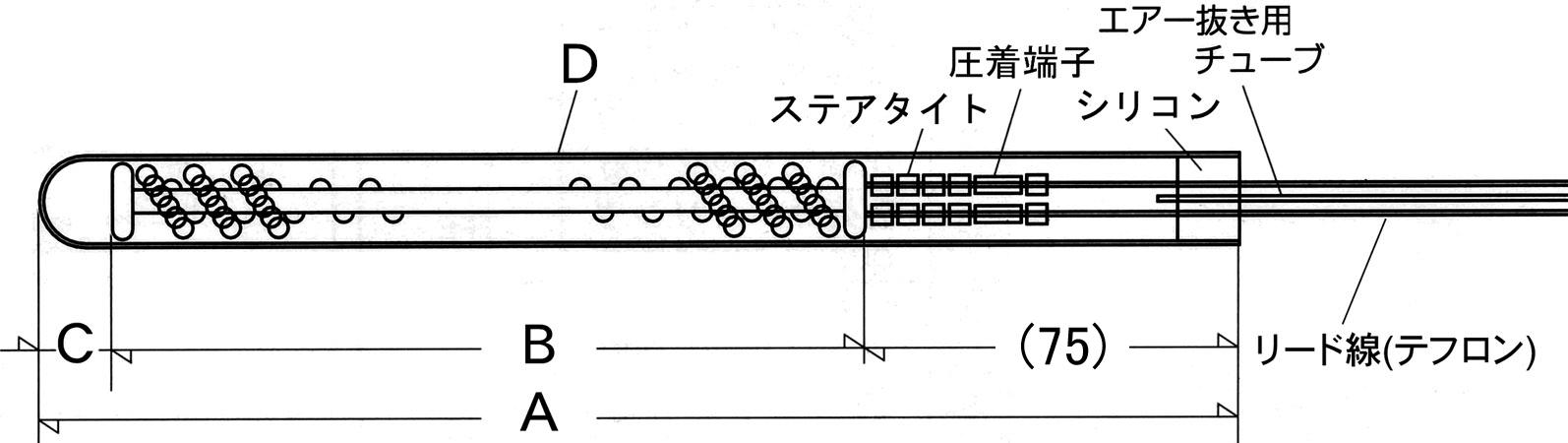 図4 透明石英カートリッジヒーター(発熱体非接触構造) 外形図