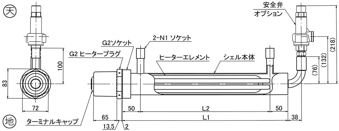 図1 ネジ込みシェル型ヒーター外形図