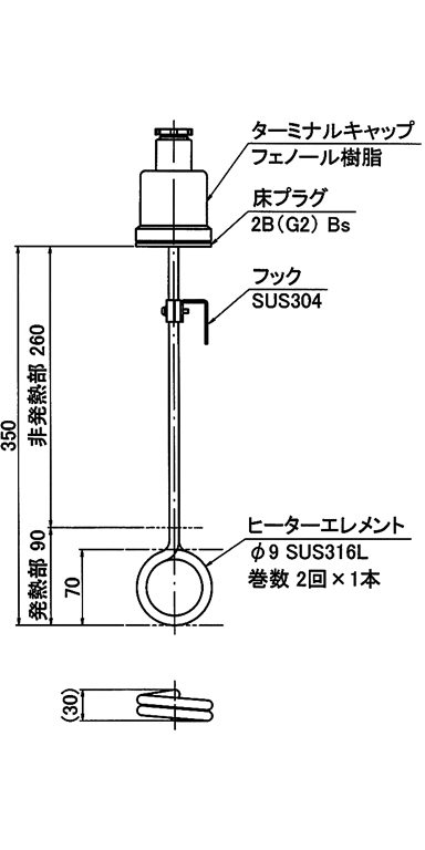 YS-10EWP 外形図