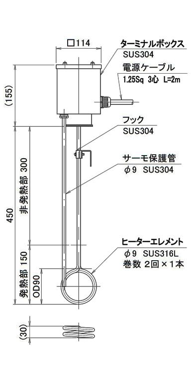 YS-11TSC1EL 外形図