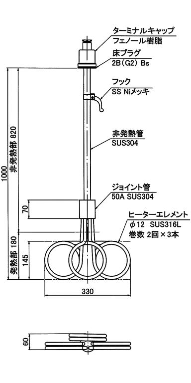 YSH-C5EWP 外形図