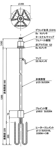 YSM-31050EWP 外形図