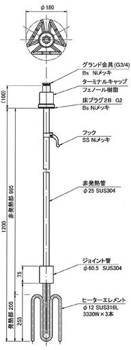 YSM-31070EWP 外形図