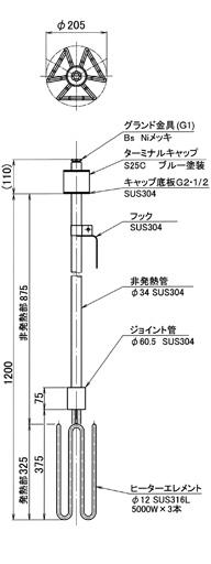YSM-31550EWP 外形図