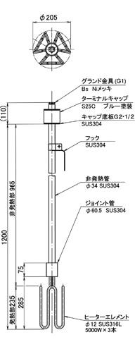 YSM-31570EWP 外形図
