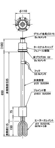 YSM-3250EWP 外形図