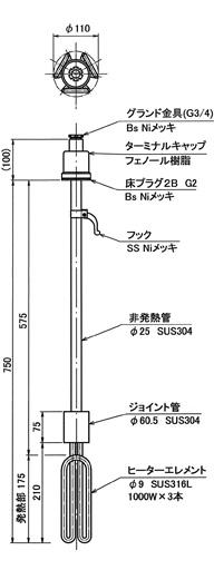 YSM-3350EWP 外形図