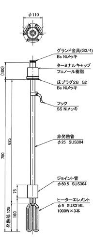 YSM-3370EWP 外形図