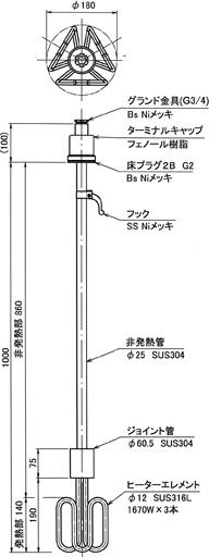 YSM-3550EWP 外形図