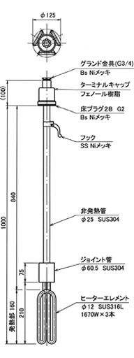 YSM-3570EWP 外形図