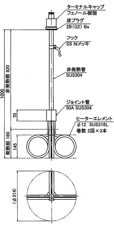 YST-35EWP 外形図
