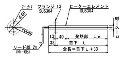 CTB型ボルトヒーター(特殊カートリッジヒーター) タイプI