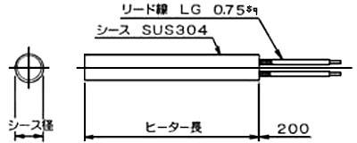 CT型カートリッジヒーター 標準型