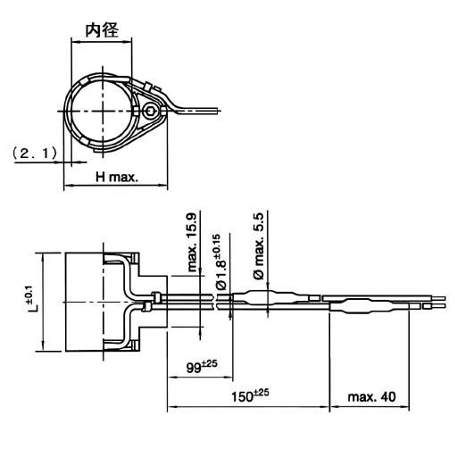 UWRPF1.3×2.3-C 軸方向