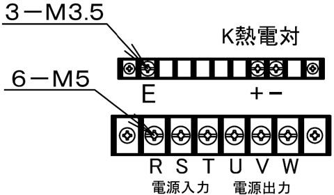 T300端子台図面