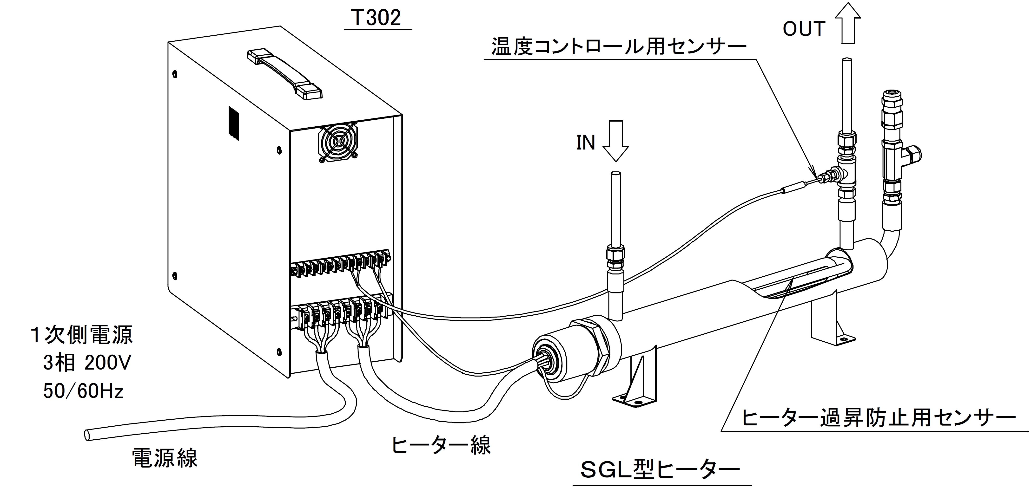 T302結線接続例