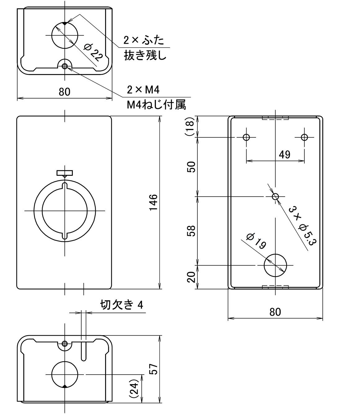 T3RD/T3RV用サーモスタットケース TEB型