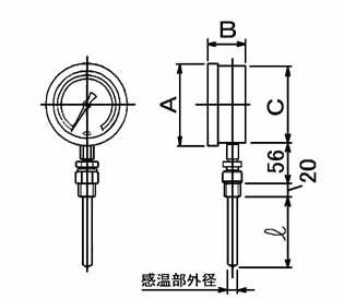 アナログ温度計 TI-A型